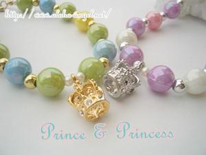 Prince_princess01_300225