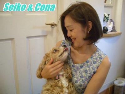 2009_0716seiko_cona400300