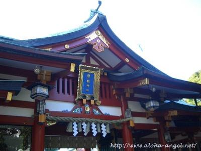 2010_02akasaka01
