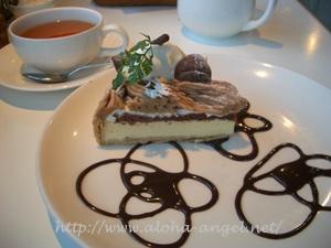 2011_0203_cake